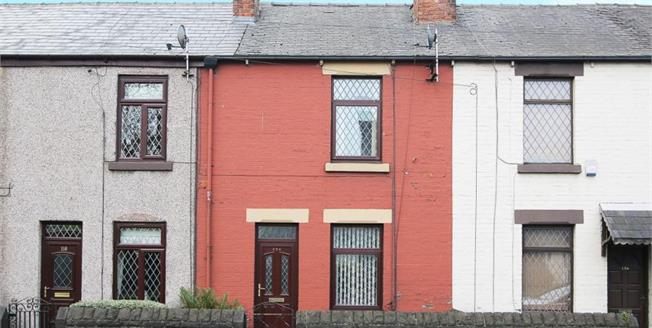 Guide Price £115,000, 2 Bedroom Terraced House For Sale in Ecclesfield, S35