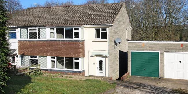Asking Price £150,000, 3 Bedroom Semi Detached House For Sale in Stocksbridge, S36