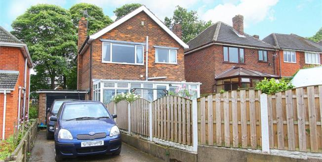 Guide Price £240,000, 3 Bedroom Detached House For Sale in Wingerworth, S42