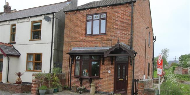 Guide Price £210,000, 3 Bedroom Detached House For Sale in Pilsley, S45