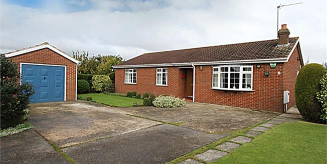Guide Price £230,000, 3 Bedroom Detached Bungalow For Sale in Hodthorpe, S80