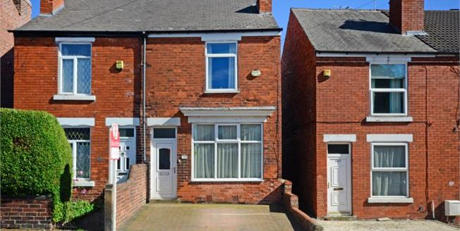 Guide Price £170,000, 3 Bedroom Semi Detached House For Sale in Chesterfield, S40