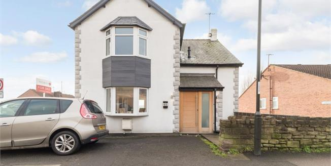 Guide Price £320,000, 4 Bedroom Detached House For Sale in Old Whittington, S41