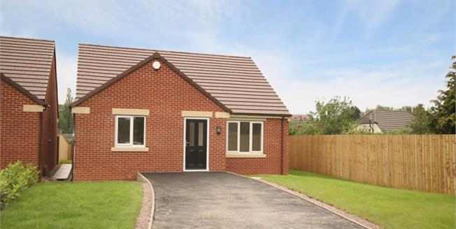 £239,995, 3 Bedroom Detached Bungalow For Sale in Clay Fields View, S45