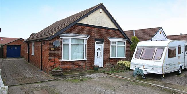 Guide Price £190,000, 3 Bedroom Bungalow For Sale in Glapwell, S44