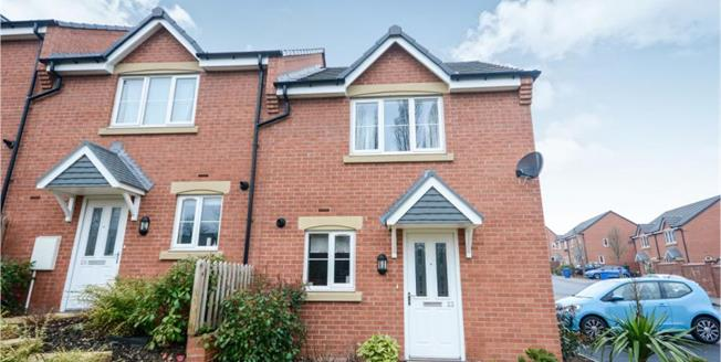 £160,000, 2 Bedroom End of Terrace House For Sale in Chesterfield, S41