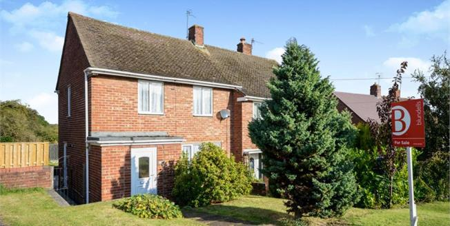 £145,000, 2 Bedroom Semi Detached House For Sale in Chesterfield, S41