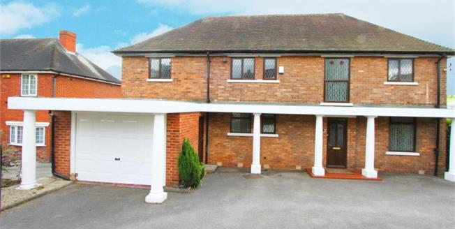 Guide Price £350,000, 5 Bedroom Detached House For Sale in Hackenthorpe, S12