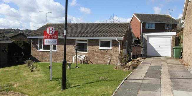 Guide Price £155,000, 2 Bedroom Detached Bungalow For Sale in Sheffield, S12