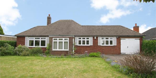 Guide Price £310,000, 3 Bedroom Detached Bungalow For Sale in Thorpe Salvin, S80