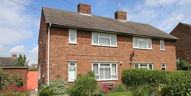 Guide Price £90,000, 2 Bedroom Semi Detached House For Sale in Killamarsh, S21