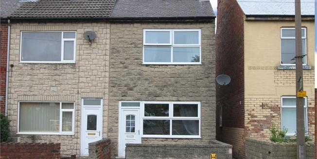 Guide Price £105,000, 3 Bedroom End of Terrace House For Sale in Kiveton Park, S26