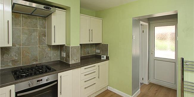 Guide Price £210,000, 3 Bedroom Detached House For Sale in Eckington, S21