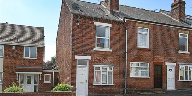 Guide Price £110,000, 3 Bedroom End of Terrace House For Sale in Eckington, S21