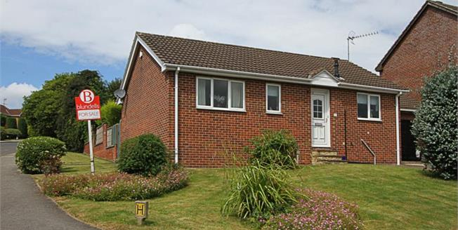 Guide Price £180,000, 2 Bedroom Link Detached House Bungalow For Sale in Owlthorpe, S20