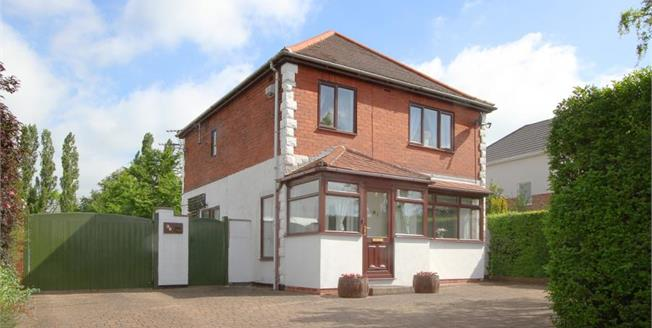 Guide Price £300,000, 3 Bedroom Detached House For Sale in Wales, S26
