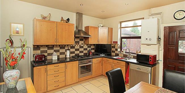 Guide Price £120,000, 3 Bedroom Terraced House For Sale in Eckington, S21