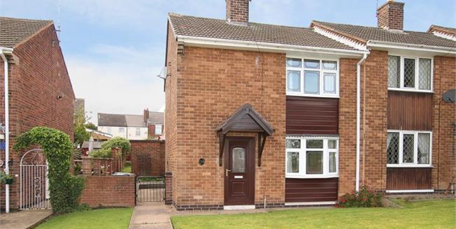 Guide Price £90,000, 2 Bedroom Town House For Sale in Eckington, S21