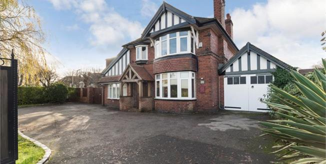 Offers in excess of £365,000, 4 Bedroom Detached House For Sale in Aston, S26