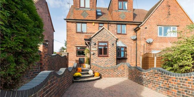 £250,000, 4 Bedroom Semi Detached House For Sale in Mosborough, S20
