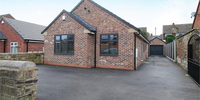 Guide Price £250,000, 3 Bedroom Detached Bungalow For Sale in Mosborough, S20