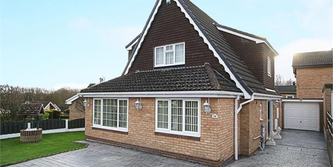 Guide Price £270,000, 4 Bedroom Detached House For Sale in Waterthorpe, S20
