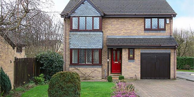 Offers in the region of £260,000, 4 Bedroom Detached House For Sale in Beighton, S20