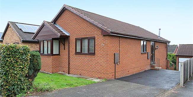 Guide Price £215,000, 3 Bedroom Detached Bungalow For Sale in Beighton, S20