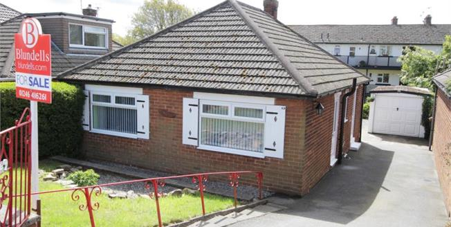 Asking Price £189,950, 2 Bedroom Detached Bungalow For Sale in Dronfield, S18