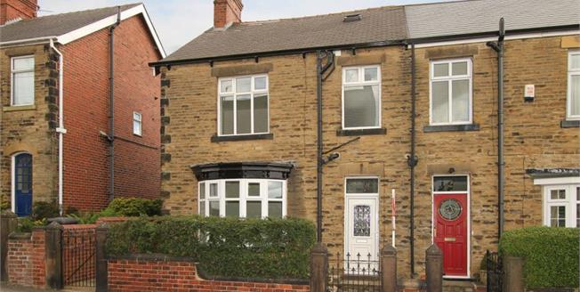 Offers in the region of £250,000, 4 Bedroom Semi Detached House For Sale in Dronfield, S18
