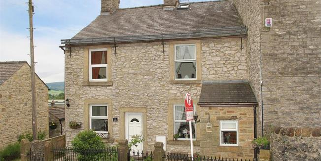 Guide Price £265,000, 3 Bedroom Cottage For Sale in Bradwell, S33