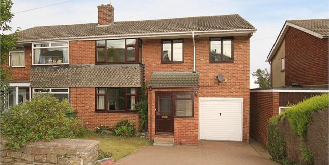 Guide Price £210,000, 4 Bedroom Semi Detached House For Sale in Dronfield, S18
