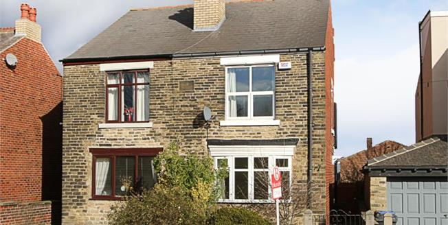 Guide Price £140,000, 2 Bedroom Semi Detached House For Sale in Woodhouse, S13