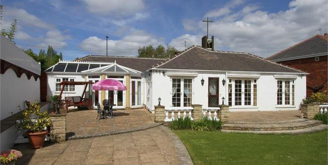 Guide Price £280,000, 3 Bedroom Detached Bungalow For Sale in Sheffield, S13