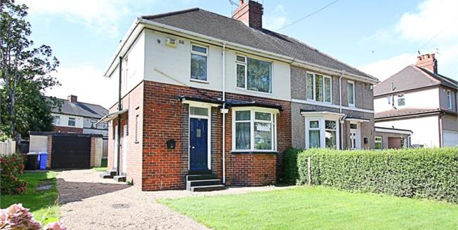 Guide Price £180,000, 3 Bedroom Semi Detached For Sale in Sheffield, S12