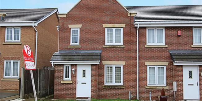 Guide Price £170,000, 3 Bedroom End of Terrace House For Sale in Sheffield, S13