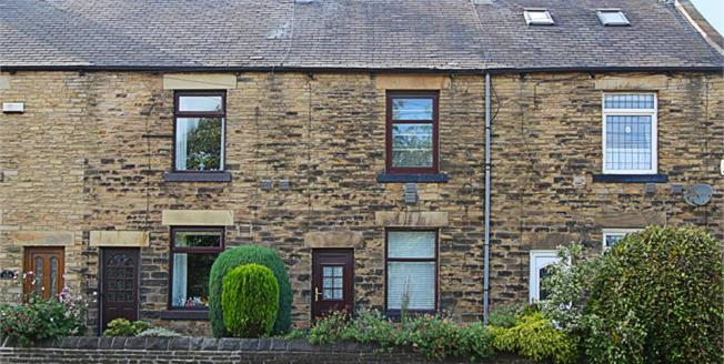 Guide Price £80,000, 2 Bedroom Terraced House For Sale in Sheffield, S12
