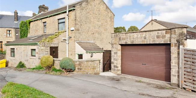 Asking Price £200,000, 3 Bedroom Detached House For Sale in Sheffield, S6