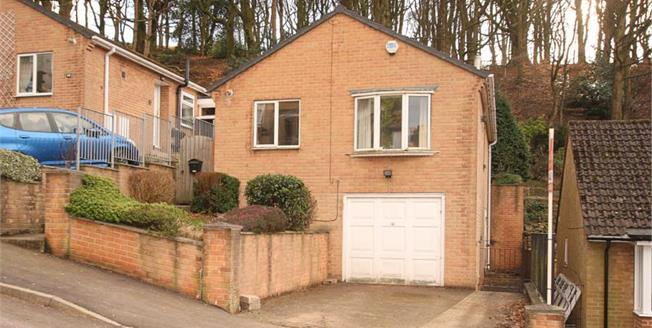 Guide Price £190,000, 2 Bedroom Bungalow For Sale in Sheffield, S8