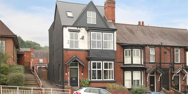 Guide Price £210,000, 4 Bedroom End of Terrace House For Sale in Sheffield, S8