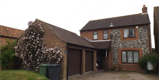 Asking Price £260,000, 3 Bedroom Detached House For Sale in Felmingham, NR28