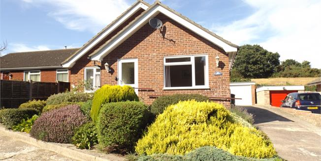 Asking Price £235,000, 3 Bedroom Detached Bungalow For Sale in East Runton, NR27