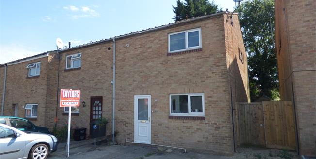 Asking Price £170,000, 3 Bedroom End of Terrace House For Sale in Toothill, SN5