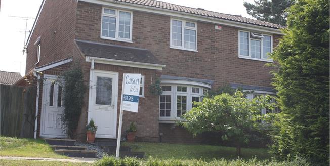 Asking Price £580,000, 5 Bedroom Detached House For Sale in Owlsmoor, GU47