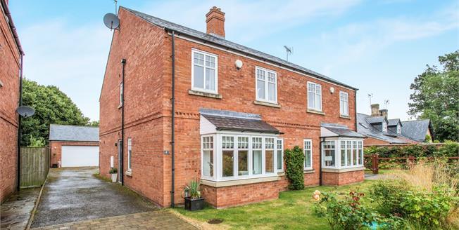 Guide Price £400,000, 4 Bedroom Semi Detached House For Sale in Escrick, YO19