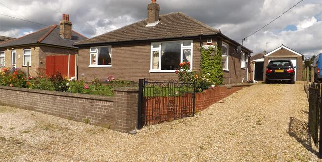 Asking Price £190,000, 2 Bedroom Detached Bungalow For Sale in Hilgay, PE38