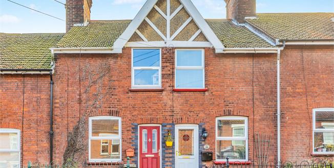 Guide Price £160,000, 2 Bedroom Terraced House For Sale in Melton Constable, NR24