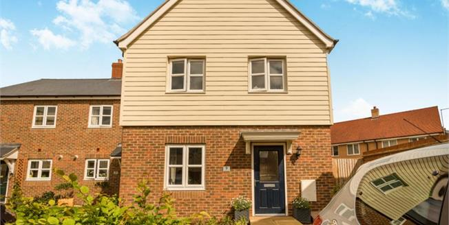 Offers in excess of £300,000, 3 Bedroom End of Terrace House For Sale in Aylesbury, HP18