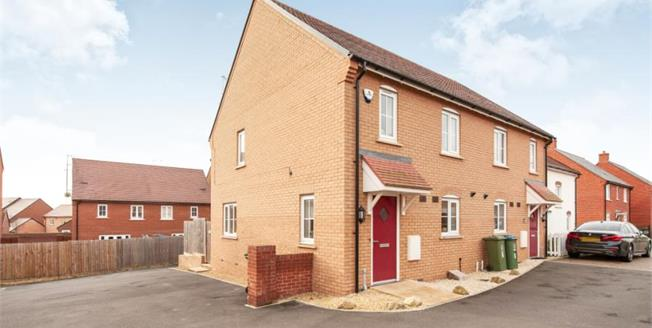 Offers in excess of £265,000, 2 Bedroom Semi Detached House For Sale in Aylesbury, HP19