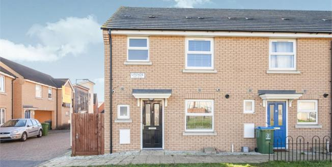 Offers in excess of £270,000, 3 Bedroom Semi Detached House For Sale in Aylesbury, HP18